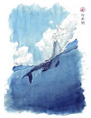 Japan whale -  (Jemppu M) Tags: sea japan watercolor painting japanese hokkaido ray map stingray   whale honshu seaofjapan        baleenwhale