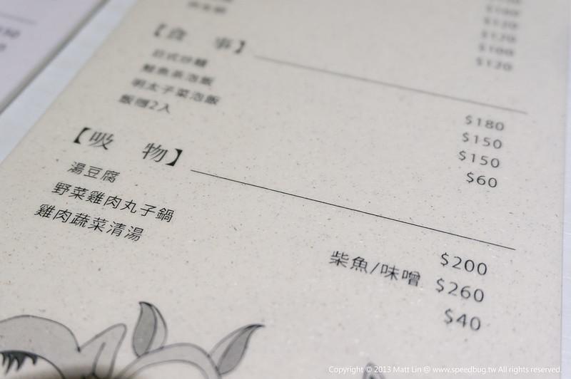 高雄KAOHSIUNG,高雄新興區美食,高雄美食 @小蟲記事簿