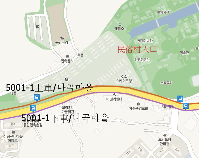 韓國民俗村002.jpg