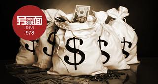 发达国家对华援助不手软