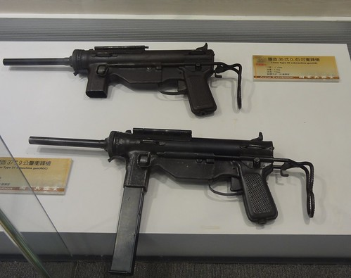 Taiwanese variants of M3 submachine guns, From FlickrPhotos