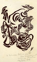 Abstracto en tinta sepia. Wolfgang Paalen