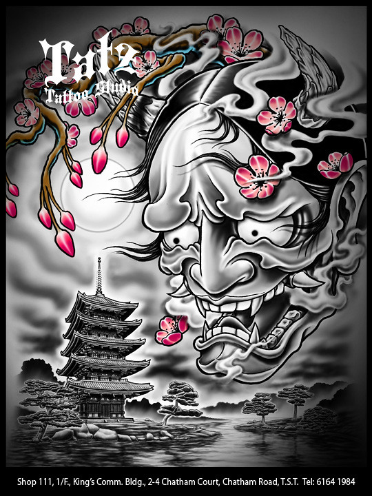 the world 39 s best photos of hannya and japanese flickr hive mind. Black Bedroom Furniture Sets. Home Design Ideas