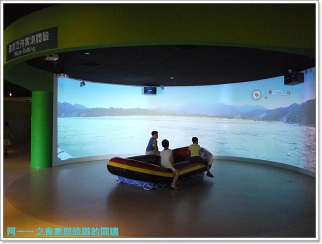 台東成功旅遊景點都歷遊客中心親子寓教於樂阿一一image046
