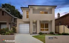 19A Viola Street, Punchbowl NSW