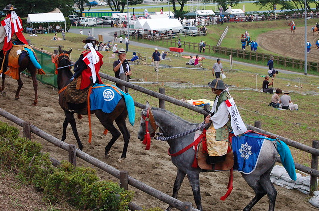 相馬野馬追 宵乗競馬 Soma-Nomaoi Festival 2013