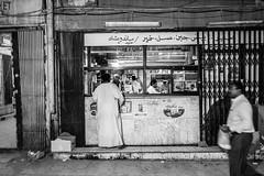 Old Deira Souq (Sami T (currently traveling)) Tags: old people bw coffee tea saudi arabia fujifilm riyadh saudiarabia souq deira 18mm xpro1