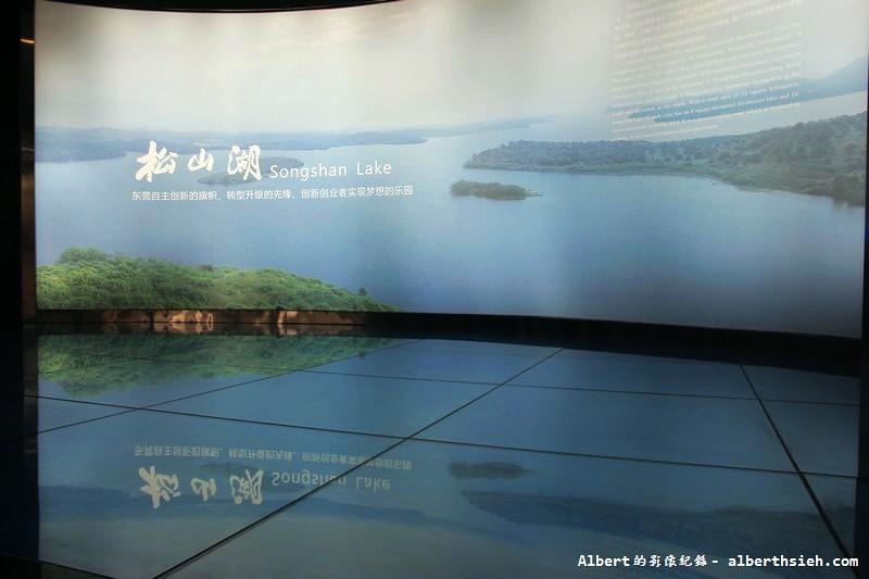 【高科技園區】廣東東莞.松山湖科技產業園區 (4)
