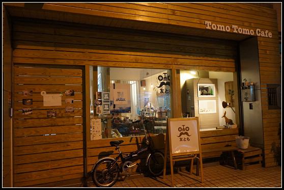 已歇業。【台北 大安】Tomo Tomo Cafe @ ▌Meiko 愛敗家。甜點。旅行~▌ :: 痞客邦