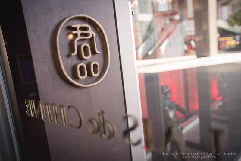 永昇 佳蓁 訂結-0016.jpg