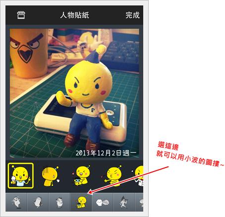 friendlyflickr, bananacamera, vision:text=0571, vision:outdoor=0885, 香蕉相機, 小波香蕉相機 ,www.polomanbo.com