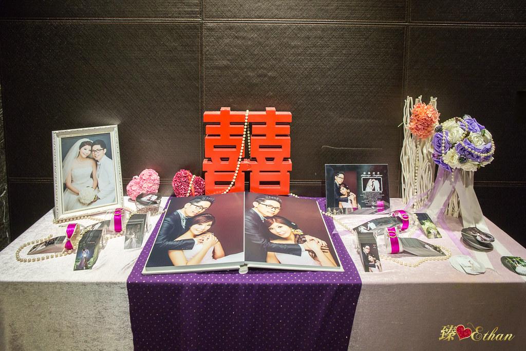 婚禮攝影,婚攝,台北水源會館海芋廳,台北婚攝,優質婚攝推薦,IMG-0010