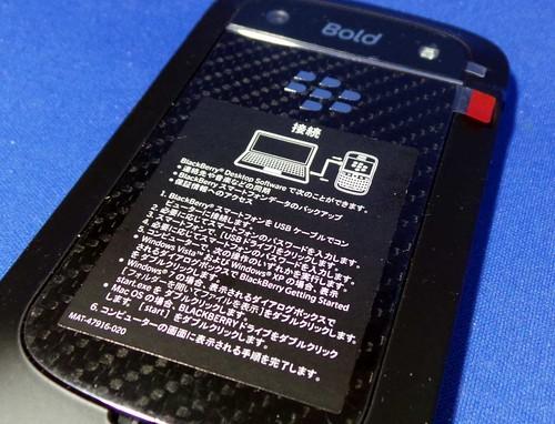 9900 repair 2