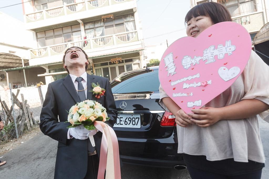 20131124 EK婚攝0010
