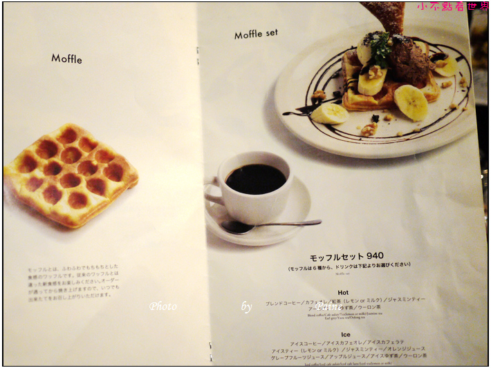 鳥取カフェソースCafe Source (17).JPG