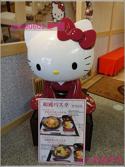 京都Hello Kitty茶寮 (9).JPG