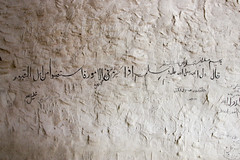 IMG_4095a (photoa99) Tags: كازاخستان kazakhstan қазақстан казахстан centralasia silkroad mangyshlak peninsula мангышлак underground mosque ancient carving