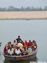 "Ganges • <a style=""font-size:0.8em;"" href=""http://www.flickr.com/photos/92957341@N07/8751519485/"" target=""_blank"">View on Flickr</a>"
