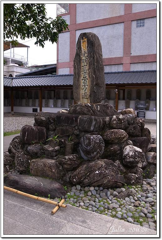 慶修院 (10)