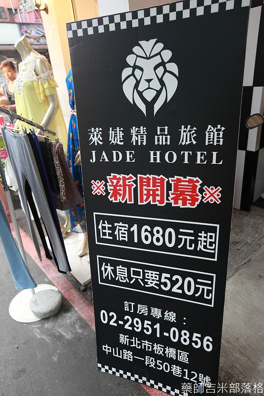 Jade_Hotel_108