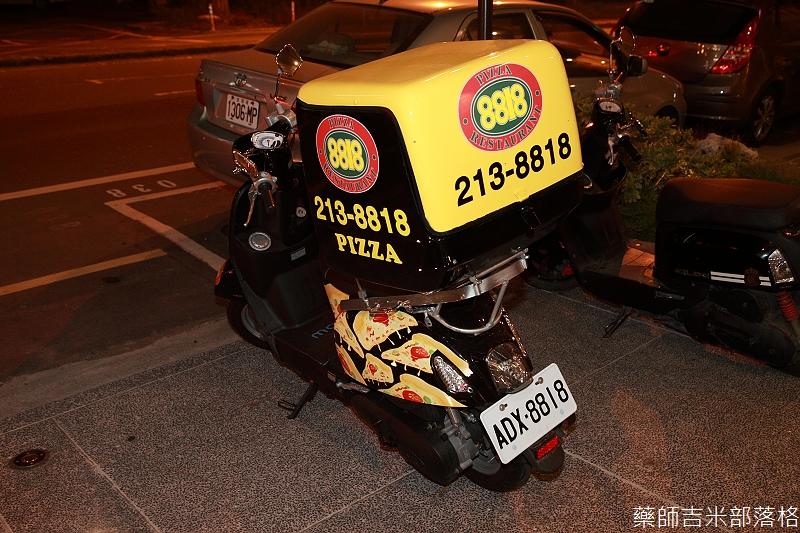 8818_Pizza_126
