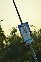 h.h. sheikh nawaf al-ahmad al-jaber al-sabah  of kuwait (kamalalsanea) Tags: ferrari hh kuwait kia audi sheikh q8 nawaf  alsabah   alahmad aljaber