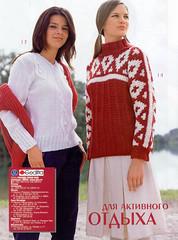 Sabrina 2006-01a (Homair) Tags: sabrina wool sweater fuzzy mohair gedifra