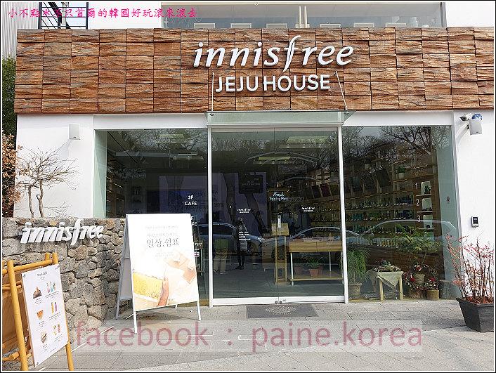三清洞innisfree jeju house cafe (1).JPG