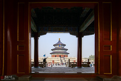 Temple of Heaven (Bill Thoo) Tags: templeofheaven beijing china doorway red historical monument travel architecture temple imperial emperor royal chinese landscape urban city building frame sony a7rii samyang 14mm