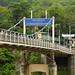 La frontiera tra El Salvador e Guatemala in Las Chinamas