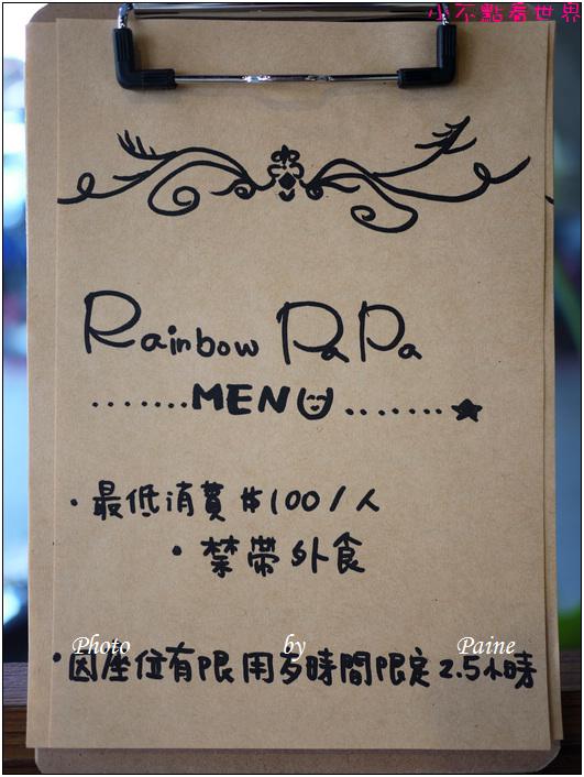 桃園中壢rainbow papa (05).JPG