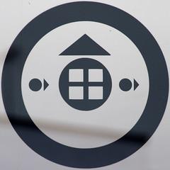logo (Leo Reynolds) Tags: canon logo eos 7d squaredcircle f80 200mm iso500 0004sec hpexif xleol30x sqset100 xxx2013xxx