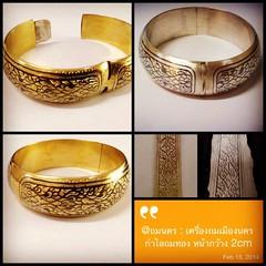 ถมนคร : เครื่องถมนคร ทุกขั้นตอน งานหัตถศิลป์ งานประณีตศิลป์ อนุรักษ์กรรมวิธิสกุลช่างถมนครแบบโบราณ www.thomnakhon.com : สืบสานตำนานเครื่องถมเมืองนคร #thomnakhon #nielloware #bangle #ถมนคร #handmade #handicrafts