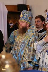 143. The Commemoration of the Svyatogorsk icon of the Mother of God / Празднование Святогорской иконы Божией Матери