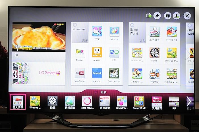 smart-tv-dlna-nas