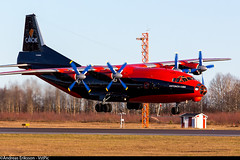 UR-CKL Antonov An-12BK Cavok Air (Andreas Eriksson - VstPic) Tags: air antonov cavok an12bk urckl