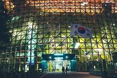 DSC03599 (Nigel Cooper*) Tags: togetherness couple cityhall sony korea together seoul sonyrx1