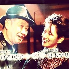 今夜は泉谷しげると夏木マリのミュージックポートレート観ながらの晩酌開始。 これは再放送かな?