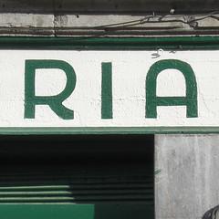 Drogueria (Tipo-grafiko) Tags: old sign artesanal letrero antiguo rótulo areatza villaro droguería