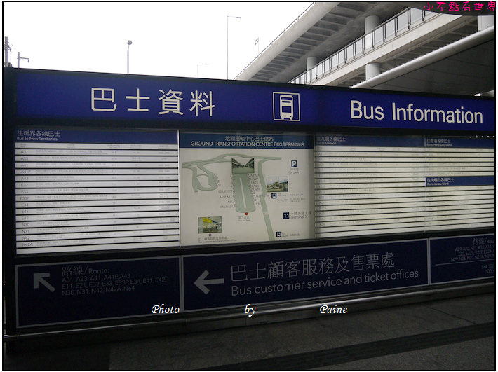 香港客運大樓一 (2).JPG