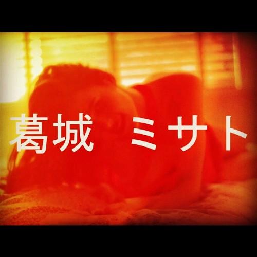 葛城ミサト 画像8