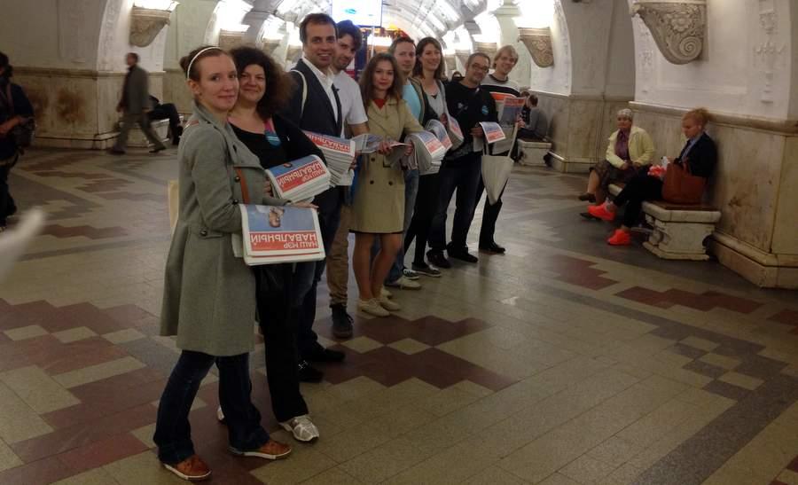В метро Белорусская, с газетами