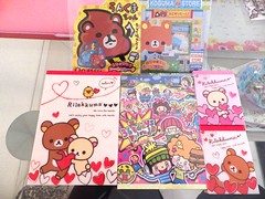 Kawaii Haul from Maruzen 1/4/14 - Tanashi, Tokyo, Japan (happyakuen) Tags: bears stickers memo kawaii stationary qlia rilakkuma sanx kamio