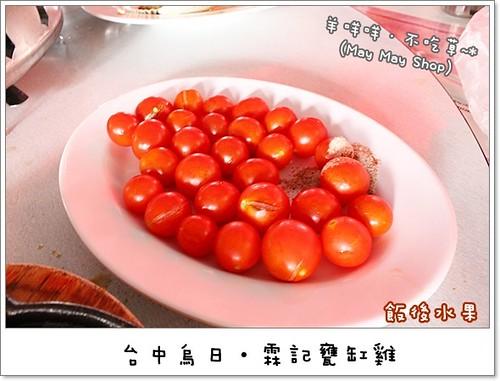 IMG_9746 水果