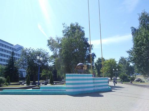 Монумент минским анимешникам