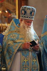 107. The Commemoration of the Svyatogorsk icon of the Mother of God / Празднование Святогорской иконы Божией Матери