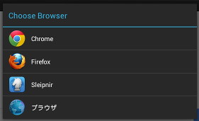 choose-browser 04