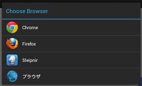 choose-browser 04