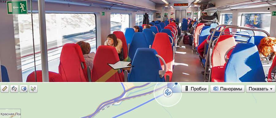Яндекс.Панорама поезда «Ласточка»