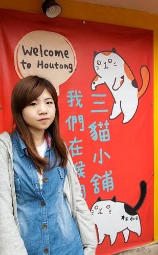 2014.04.04-基隆猴硐貓咪村